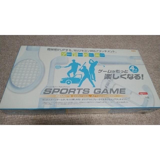 Wii(ウィー)のWii SPORTS  GAME  リモコン対応アタッチメント  4点セット エンタメ/ホビーのゲームソフト/ゲーム機本体(その他)の商品写真