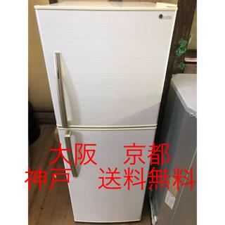 ユーイング ノンフロン 冷凍 冷蔵庫  ER-F23UH    2015年製