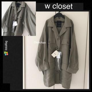 w closet - 今季SS新作☆ベルト付き麻レーヨンサファリシャツ Dカーキ