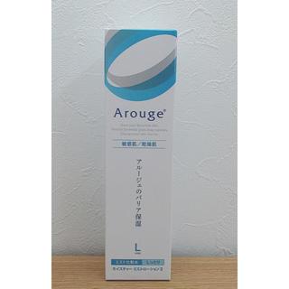 アルージェ(Arouge)のアルージェ 化粧水(化粧水/ローション)