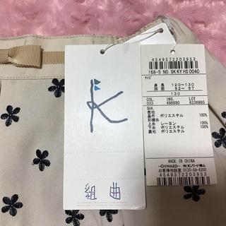 クミキョク(kumikyoku(組曲))の組曲    130  サイズ   スカート     (スカート)