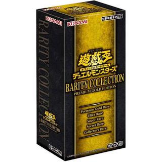 ユウギオウ(遊戯王)の遊戯王 レアリティコレクション プレミアムゴールドエディション(Box/デッキ/パック)