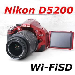 ニコン(Nikon)の❤️Wi-FiSDでスマホへ❤️レッド❤️Nikon D5200(デジタル一眼)