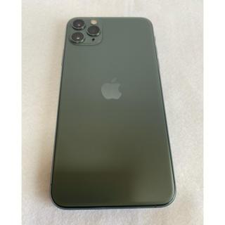 iPhone - SIMフリー iPhone11 pro max 256GB ミッドナイトグリーン