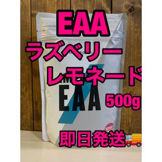 マイプロテイン(MYPROTEIN)の最安値!マイプロテイン   EAA アミノ酸 ラズベリーレモネード 500g(アミノ酸)