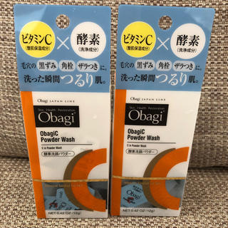 Obagi - オバジ 酵素洗顔2個セット