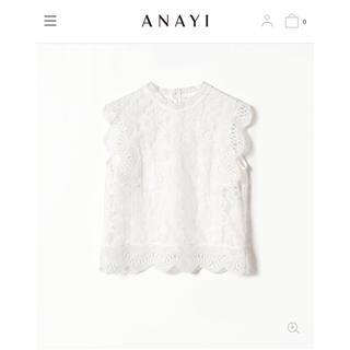 ANAYI - アナイ レースブラウス