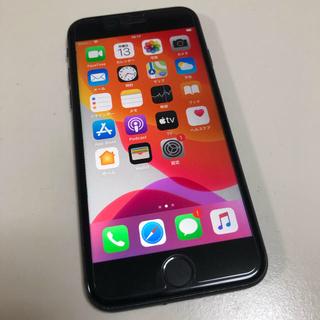 Apple - iPhone8 64GB スペースグレイ