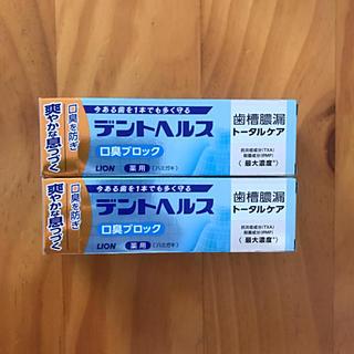 LION - LION デントヘルス 歯槽膿漏トータルケア 口臭ブロック 85g  X2本