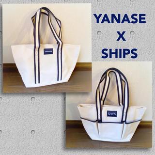 SHIPS - ◾️YANASE x SHIPS 非売品 トート