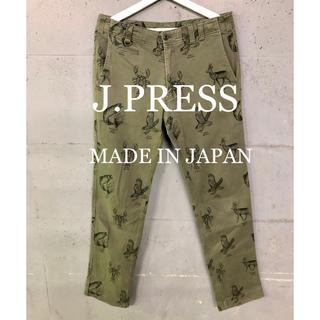 ジェイプレス(J.PRESS)のJ.PRESS ストレッチプリントパンツ!日本製!(その他)