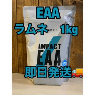マイプロテイン(MYPROTEIN)の最安値!マイプロテイン   EAA アミノ酸 ラムネ 1kg(アミノ酸)