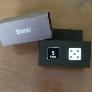ビーエムダブリュー(BMW)のBMW さいころ(その他)