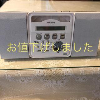 コイズミ(KOIZUMI)の壁にかけられるCDプレーヤー(ポータブルプレーヤー)