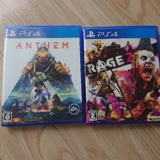 PlayStation4 - rage2 anthem セット