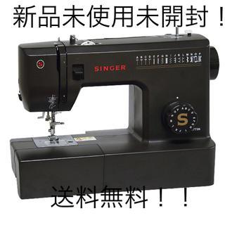 brother - シンガー ミシン  電動ミシン SN773K フットコントローラー SINGER