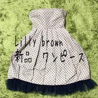 リリーブラウン(Lily Brown)のリリーブラウン ドットワンピース 美品(ミニドレス)