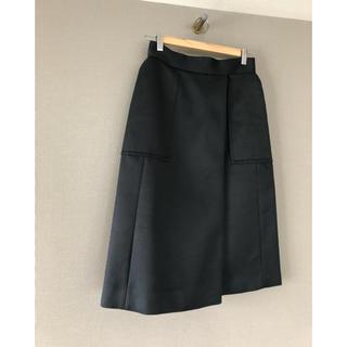 ドゥロワー(Drawer)の美品 シクラスcyclas タックポケットスカート(ロングスカート)