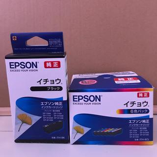 EPSON - エプソンイチョウ純正インクカートリッジ+ブラック1本予備付き