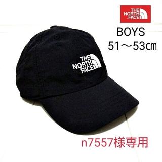 ザノースフェイス(THE NORTH FACE)のn7557様専用【日本未発売】TNF ホライズンキャップkids S★新品(帽子)