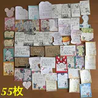 ディズニー(Disney)のディズニー 手書き サンキューカード 55枚 かぶり無し Aセット(カード/レター/ラッピング)