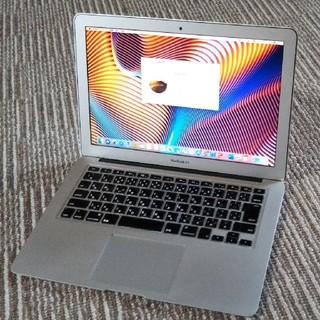 Apple - MacBook Air MD761J/A Core i7 8GB SSD500