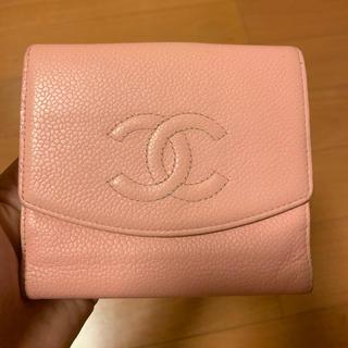 CHANEL - CHANEL シャネル 二つ折り財布 キャビアスキン ピンク