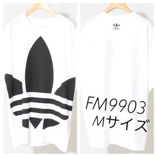 adidas - アディダス ビッグトレファイルTシャツ FM9903 ホワイト Mサイズ