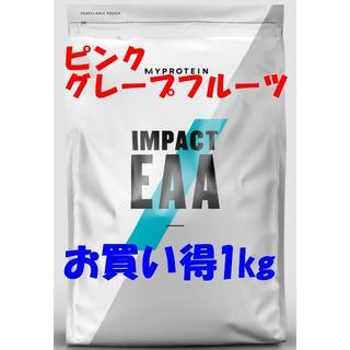 マイプロテイン(MYPROTEIN)のお買い得1㎏パック! EAA  ピンクグレープフルーツ 人気!(アミノ酸)