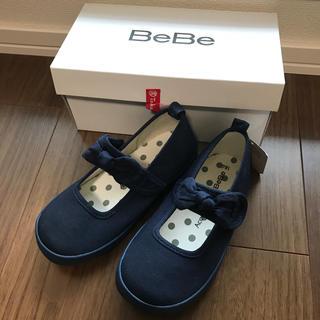 ベベ(BeBe)の専用 BeBe  18センチ コットンシューズ(フォーマルシューズ)