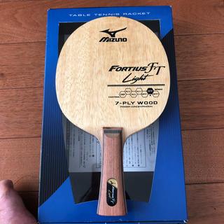 MIZUNO - フォルティウス FTライト ミズノ 卓球 ラケット