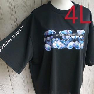 くま Tシャツ 半袖 4L 大きいサイズ オーバーサイズ