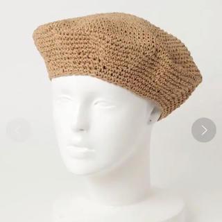 カスタネ(Kastane)のカスタネ ベレー帽(ハンチング/ベレー帽)