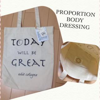 プロポーションボディドレッシング(PROPORTION BODY DRESSING)の【SALE】プロポーションボディドレッシング☆トートバッグ(トートバッグ)