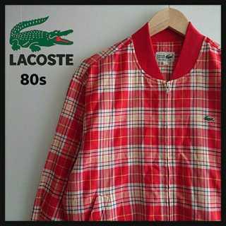 ラコステ(LACOSTE)の892 レアデザイン ラコステ チェックブルゾン レアコリアラコステ カワイイ(ブルゾン)