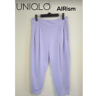 UNIQLO - UNIQLO♡AIRismワイドテーパードパンツ  パープル XL