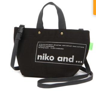 ニコアンド(niko and...)のnikoand オリジナルニコロゴトート/ショルダーバッグ(ショルダーバッグ)