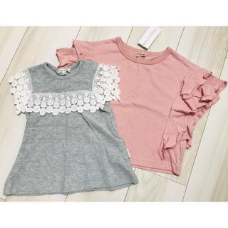 ニシマツヤ(西松屋)の★新品★ 女の子 Tシャツ 2枚セット(Tシャツ/カットソー)