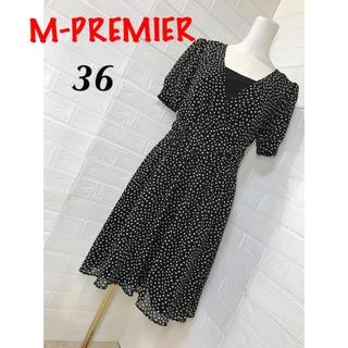 エムプルミエ(M-premier)のM-PREMIER  サイズ36 大人素敵なカシュクールワンピース(ひざ丈ワンピース)