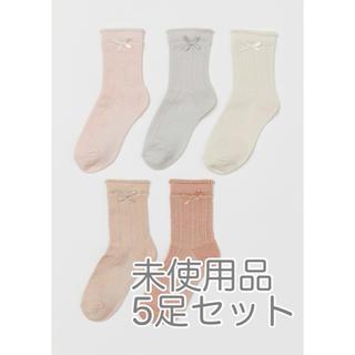 H&M - 【未使用品】5足セット ベビーソックス 靴下 【H&M】