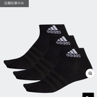adidas - アディダスアンクルソックス2足セット22-24cm黒ブラックアーチサポート23