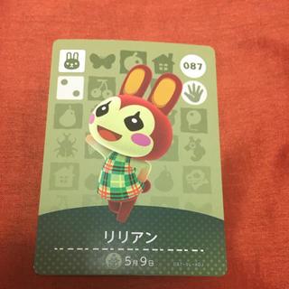 Nintendo Switch - リリアン とびだせどうぶつの森 amiiboカード あつまれどうぶつの森
