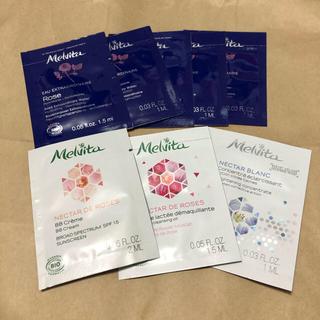 メルヴィータ(Melvita)のメルヴィータ サンプル11個 化粧水 美容クリームなど(サンプル/トライアルキット)