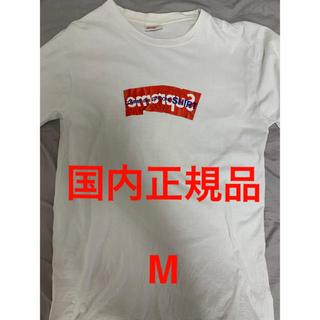 シュプリーム(Supreme)の国内正規品M シュプリーム CDGボックスロゴ supreme box logo(Tシャツ/カットソー(半袖/袖なし))