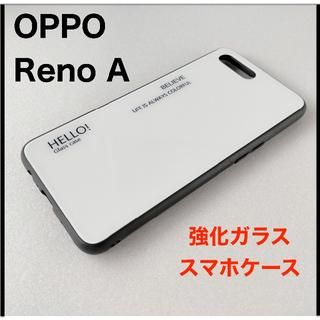 OPPO Reno A 対応 スマホケース 強化ガラス