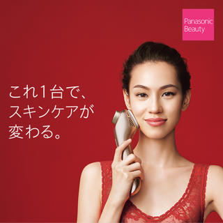 Panasonic - Panasonic 美顔器