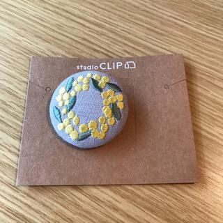 スタディオクリップ(STUDIO CLIP)のスタディオクリップ 刺繍 ブローチ ①(ブローチ/コサージュ)