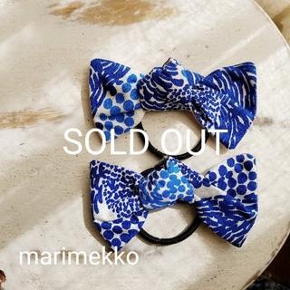 マリメッコ(marimekko)の[marimekko] handmade マリメッコ ハンドメイド(その他)