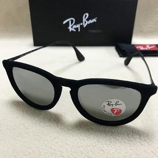 Ray-Ban - レイバン サングラス RB4171 6075