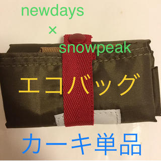 スノーピーク(Snow Peak)のNewDays  × snowpeak  エコバッグ  カーキ(エコバッグ)